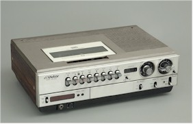 Milestones Development Of Vhs  A World Standard For Home Video Recording  1976