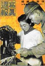Japanese Women and the Japanese War Effort - Engineering ...