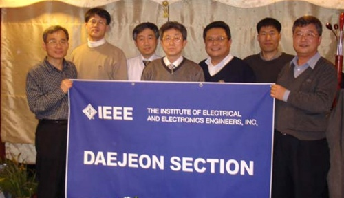 2006-Daejeon-Section-Committee-Meeting.jpg