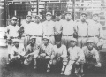 Sports The First Professional Japanese Baseball Team.jpg