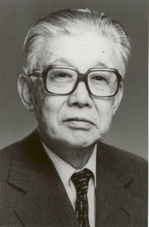 Masaru Ibuka Engineering And Technology History Wiki
