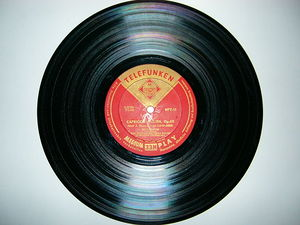 LP and 45 RPM Records - Engineering and Technology History Wiki