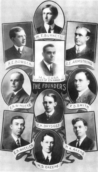 File:HKN Founders at Univ. of Illinois.jpg
